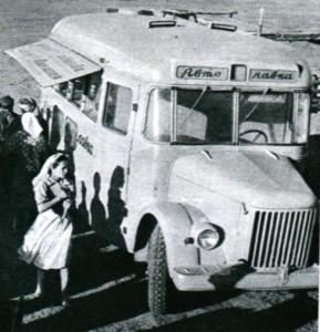 КАвЗ-659