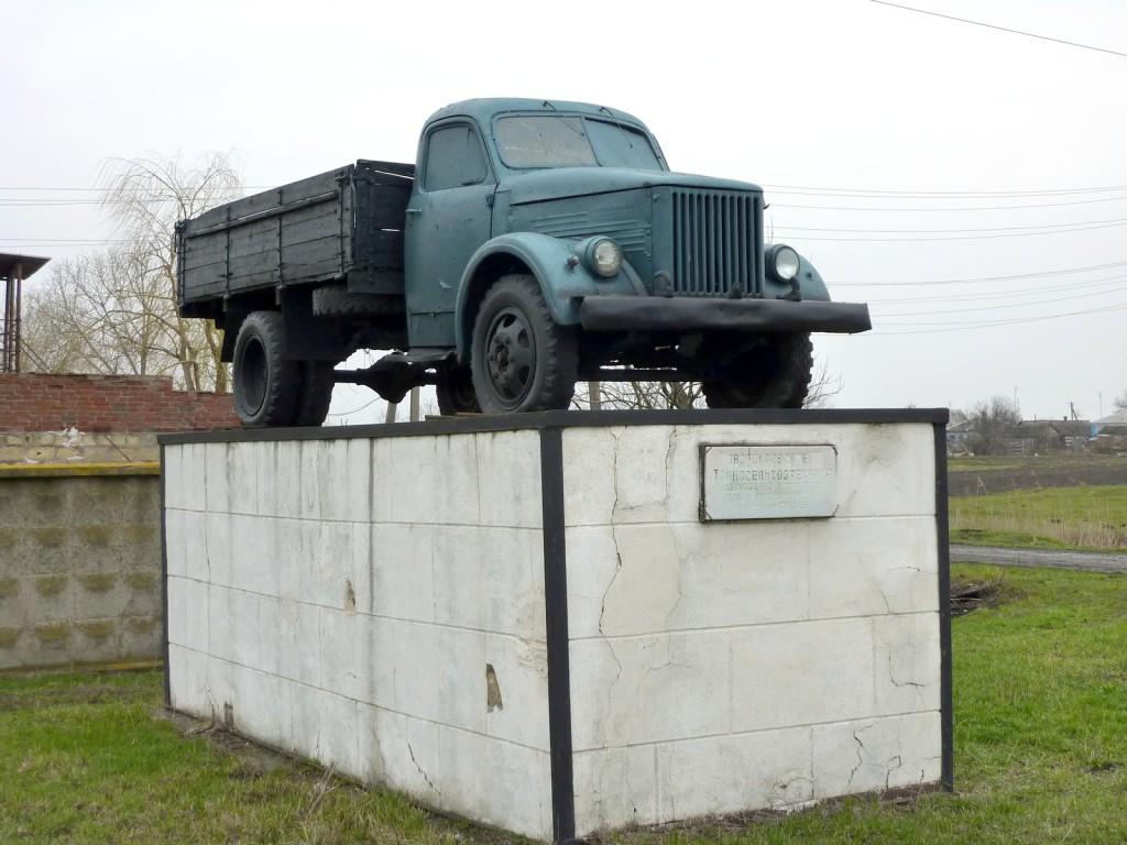 Новокровское ТП Транссельхозтехника образовано в 1971 году первыми автомобилями были автомобили ГАЗ-51