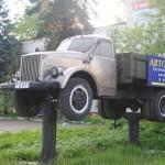 ГАЗ 51 на постаменте г.Тверь